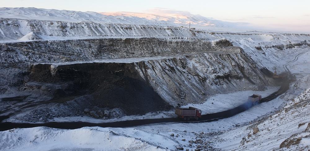 Zeegt Coking Coal Mine